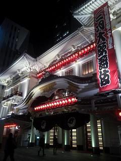 20150317歌舞伎座(その2)