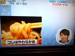 20150319ZIPマッピング(その7)