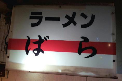 2ばら (2)