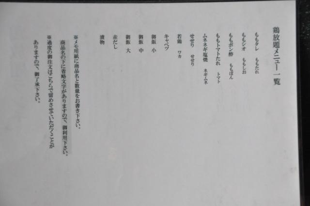 DSC_0300_20150814201153f64.jpg