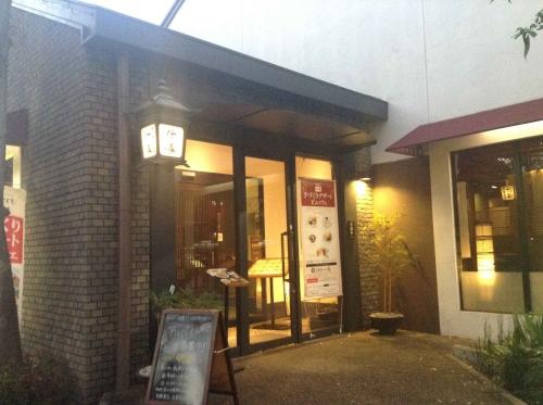 20141213_とんかつ浜勝小金井公園店-001
