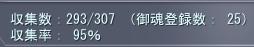 20150812_1749_45.jpg