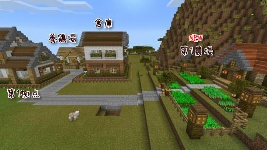 Minecraft PE ~サトリ村だより~ 2015年02月01日
