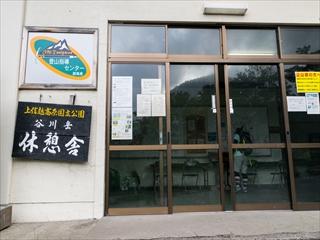 2015-8-10谷川岳04 (1 - 1DSC_0004)_R
