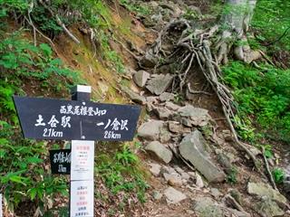 2015-8-10谷川岳06 (1 - 1DSC_0006)_R