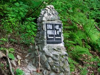 2015-8-10谷川岳07 (1 - 1DSC_0007)_R
