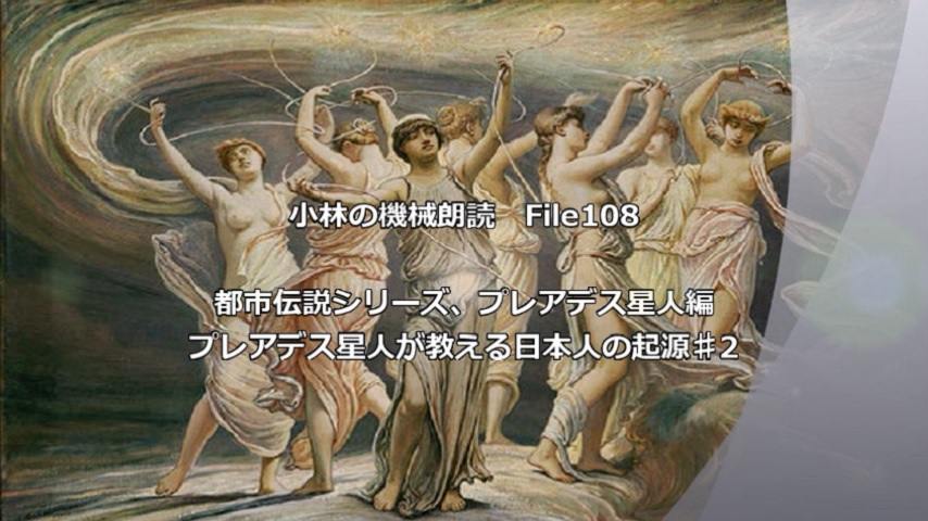 gazou_sam108.jpg