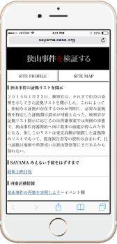 画像-iPhone6