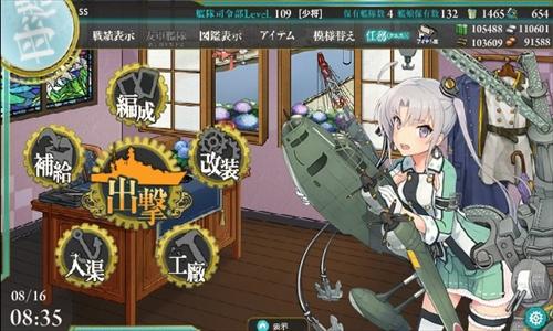 blog-kankoreE-12-005.jpg