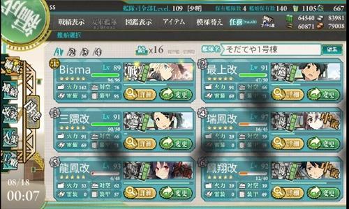blog-kankoreE-3-007.jpg