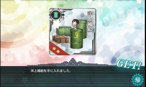 blog-kankoreE-4-005.jpg
