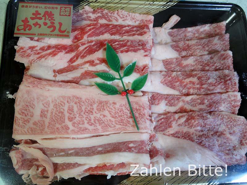 Zahlen bitte! ふるさと納税:土佐あかうし バラ肉1kg(高知県土佐町)