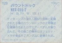 224-02.jpg