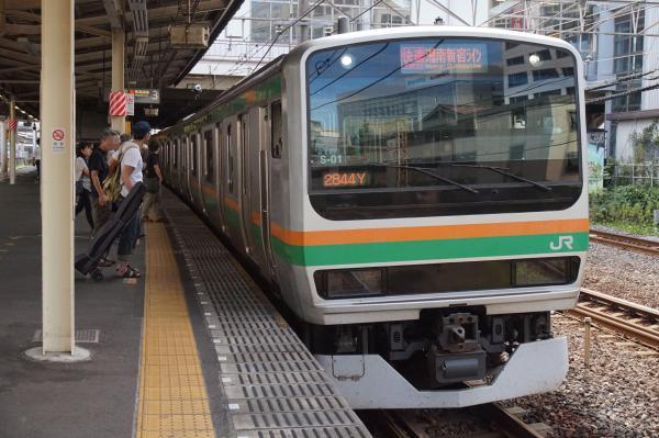 2015-08-11 E231系コツS-01編成 湘南新宿ライン快速籠原行き