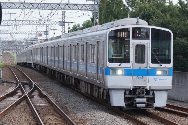2015-08-11 小田急3263F+1057F 快速急行新宿行き1