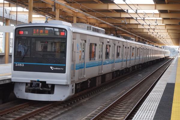 2015-08-11 小田急3263F+1057F 快速急行新宿行き2