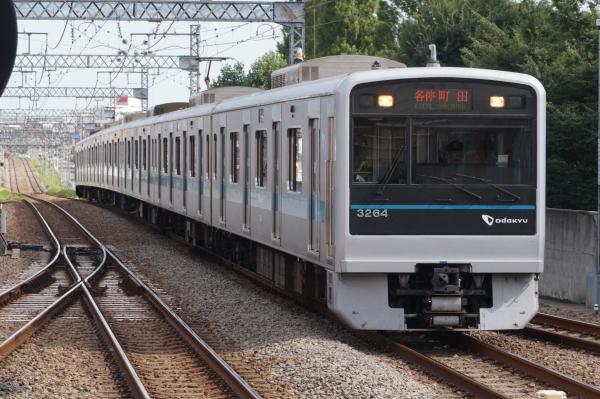 2015-08-11 小田急3264F 各停町田行き