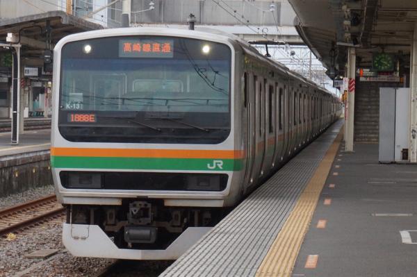 2015-08-12 E231系コツK-13編成 上野東京ライン高崎行き