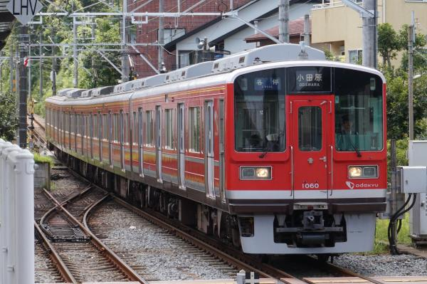 2015-08-12 小田急1060F 各停小田原行き