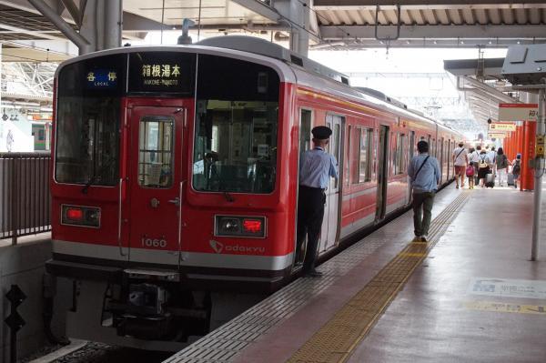 2015-08-12 小田急1060F 各停箱根湯本行き