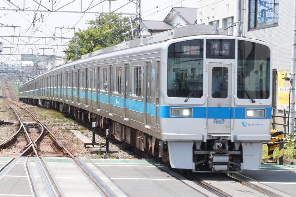 2015-08-12 小田急3263F+1057F 快速急行新宿行き1