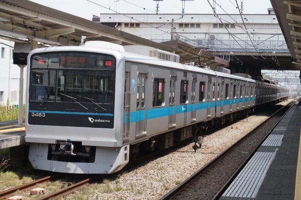 2015-08-12 小田急3263F+1057F 快速急行新宿行き2