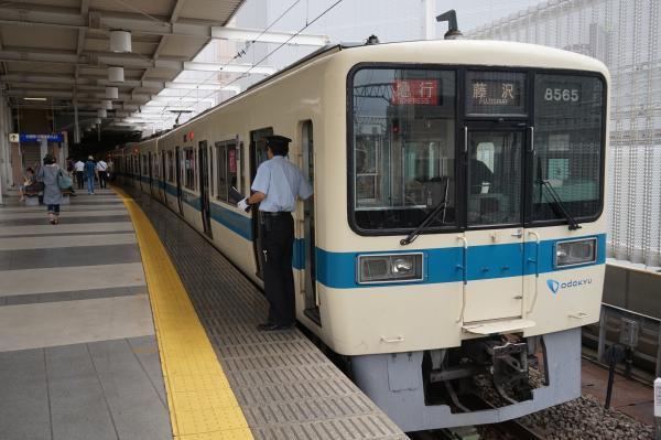 2015-08-12 小田急8265F+8065F 急行藤沢行き