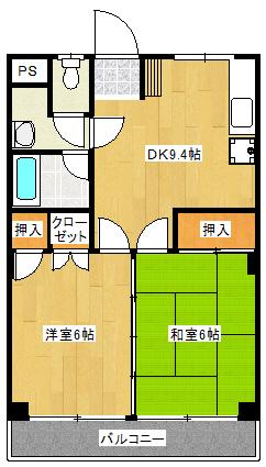 Cプレジデント秋202洗濯機位置変更