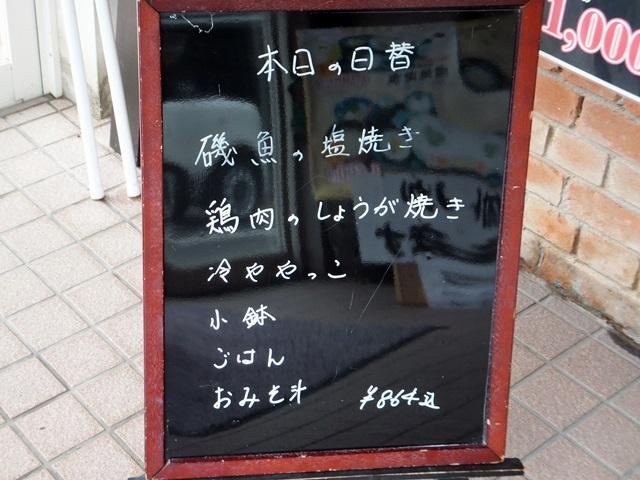 150817_03.jpg