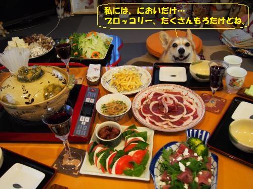 うっしっし鍋