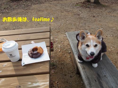 ティータイム ドーナツで