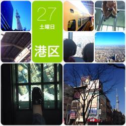 IMG_3882_convert_20150203174215.jpg