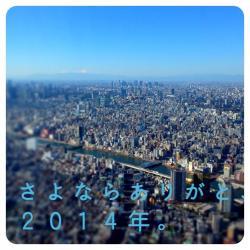 IMG_3903_convert_20150203174341.jpg