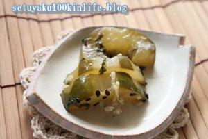 きゅうりの漬物風、めんつゆを使ってさっぱり薄味な簡単きゅうりレシピとは?~節約ベランダガーデン6
