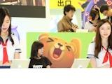 台北ゲームショウ2015 美人コンパニオン画像 10