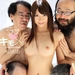 緒川りお 新作AV 「ラブ♥キモメン 緒川りお」 1/31 動画先行配信