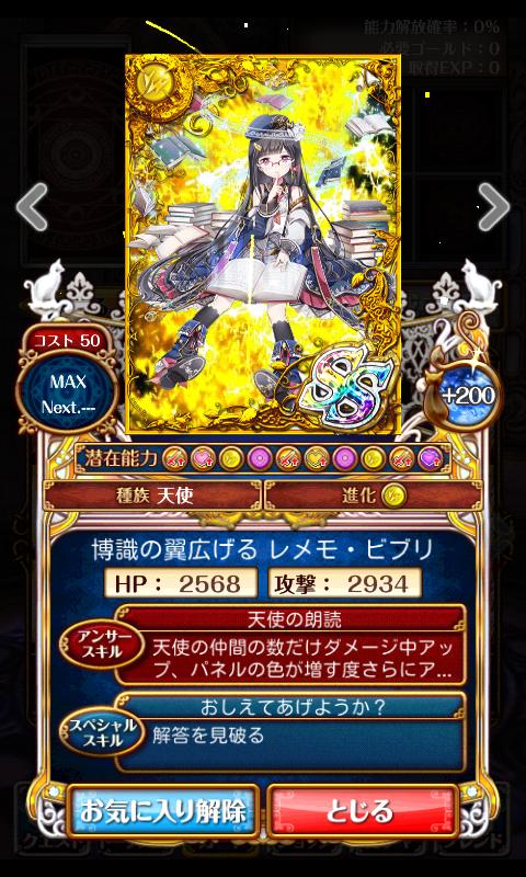 Screenshot_2015-02-14-02-59-53.png