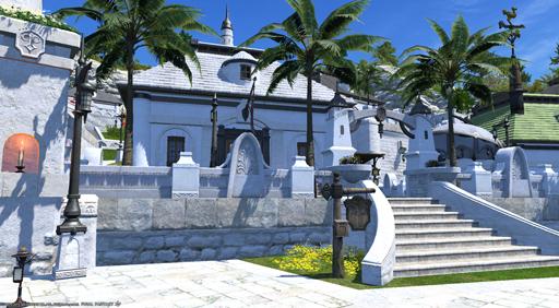 小さな石の家
