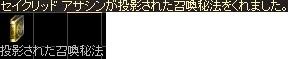 LinC0129-20.jpg
