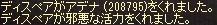 LinC0137-20.jpg