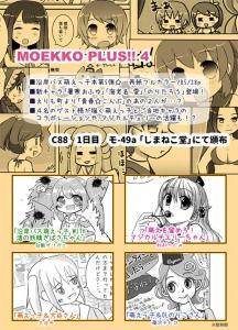 MP4本文告知(小)