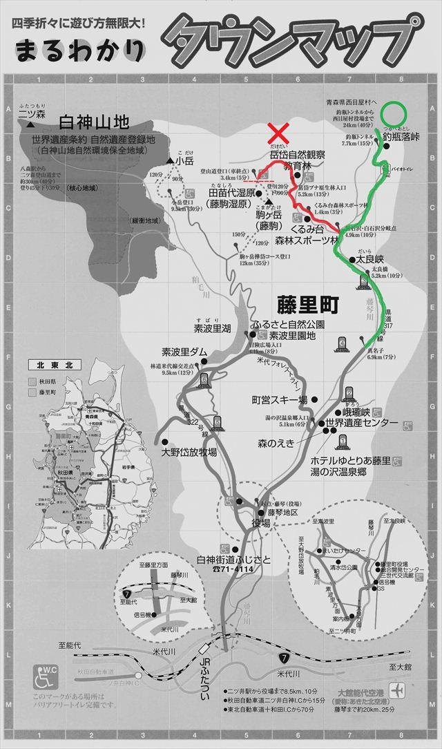 まるわかりタウンマップ(新)_R