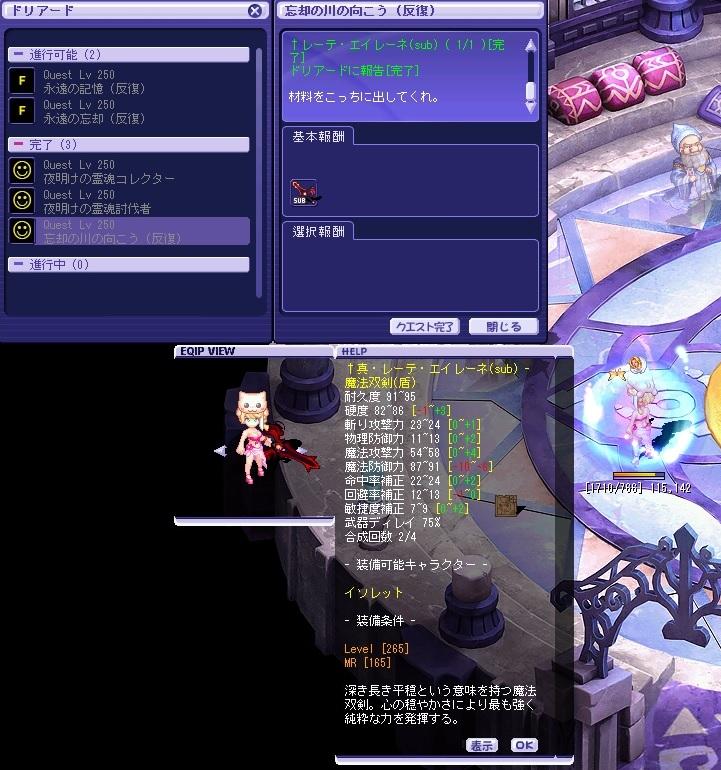equipment47.jpg