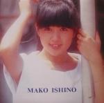 pishinomako001.jpg