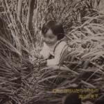 psuyamakumiko001.jpg