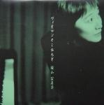 psuyamakumiko002.jpg