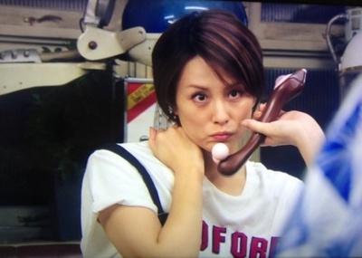 ソフィルーe 米倉涼子