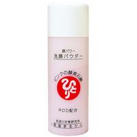 ピンクの酵素洗顔パウダー