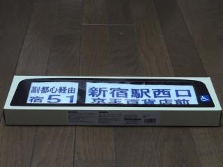 DSCF3357.jpg