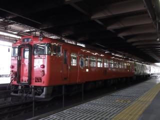 DSCF3379.jpg